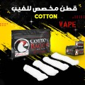 Cottons