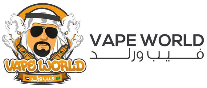 فيب ورلد - Vape World